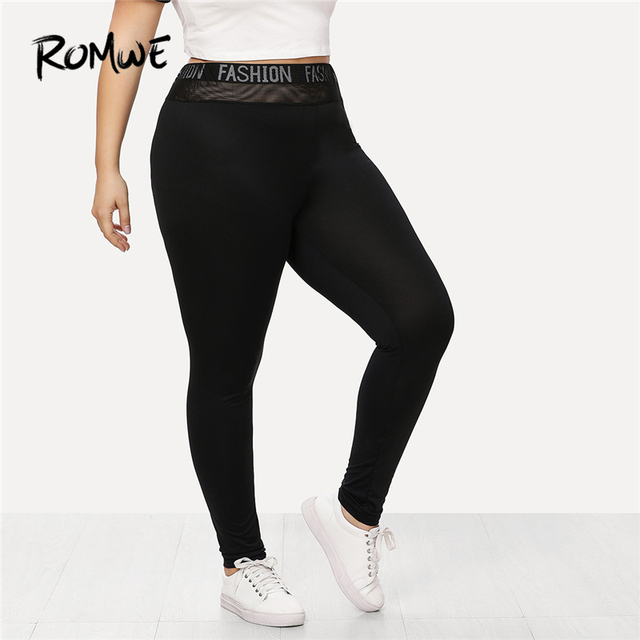Romwe Sport Plus Size Black Solid Letter Tape Panel Women Leggings 2018 New  Autumn Stretchy Skinny Athletic Yoga Pants 5e4f7c1fb529