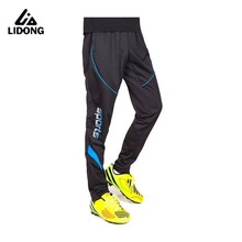 Sport Pants Men font b Football b font Joggers Breathable Skinny Jogging Running Tights Soccer Pant