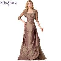 Элегантный коричневый плюс Размеры мать невесты платья с кружевом куртки без бретелек Русалка длинное вечернее платье матери невесты Поло
