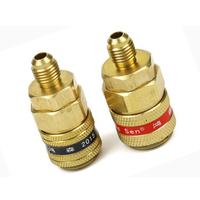 Quick Coupler Brass Connector Adapter Manifold Conversion Kit For Car A/C Systems 1/4 SAE R134a 1 Pair High / Low Pressure Side