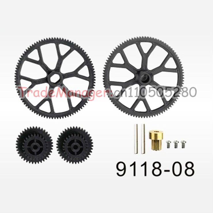 Shuangma9118-08 bottom/top main gear spare parts for Double Horse 9118 origin factory free shipping