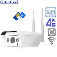 OwlCat SONY323 HD 1080P 960P Outdoor Bullet WIFI IP Camera Wireless 3G 4G Phone SIM Card