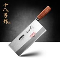 SHI BA ZI ZUO F208 1 3 층 스테인레스 스틸  나무 손잡이 중국 전문 요리사 칼 주방 Knfe Cleaver Tool|professional chef|chef toolssteel stainless -