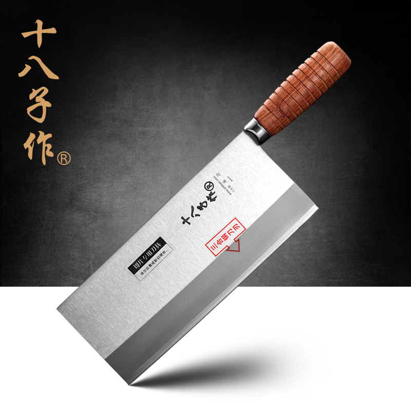 SHI BA ZI ZUO F208-1 3 couches en acier inoxydable, manche en bois couteau de Chef professionnel chinois-outil de couperet de cuisine