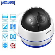 OwlCat HD 5MP Dome PTZ IP Camera Wifi 5X Optical Zoom Audio/Microphone Security CCTV Wifi Camera SD Slot IR Night Onvif2.4 P2P цена 2017