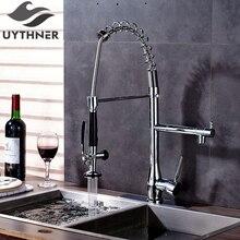 Uythner Превосходное качество повысить твердая латунь Chrome Кухня кран смесителя резкое ручка + квадратная крышка