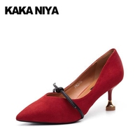 Medium Pointed Toe Abnormal Black Ladies Shoes Scarpin Prom Red Stiletto Heels Pumps Size 4 34