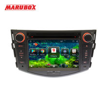 MARUBOX (China)