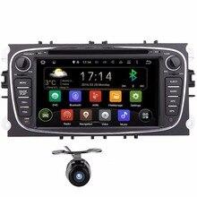 Double 2Din Android font b Car b font font b DVD b font Player GPS Navigation