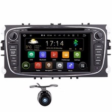 Double 2Din Android Car DVD Player GPS Navigation for Ford Focus Mondeo 2015 2016 Audioradio Stereo Headunit Car GPS Navigation