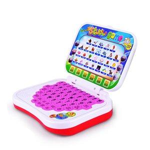 Baby Kids Learning Machine Kid