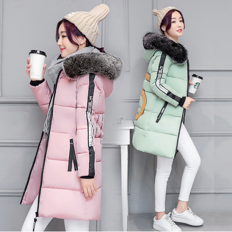 Women in the new long cotton-padded jacket and cap large collars do not pick the cultivate one's morality cotton-padded jacket free shipping to women new winter down jacket large collars thickening ms cultivate one s morality