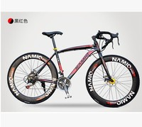 Free Shipping Road Bike Breaking Wind To Bend Straight To The Male And Female Models 700c