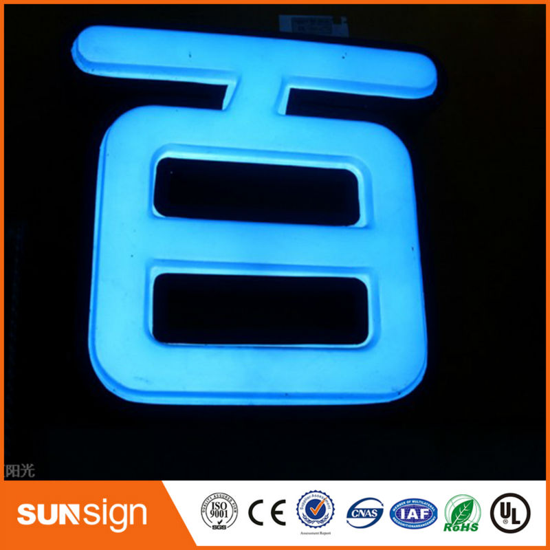 High Waterproof Quality Forming Blister Led Sign 3d Logo