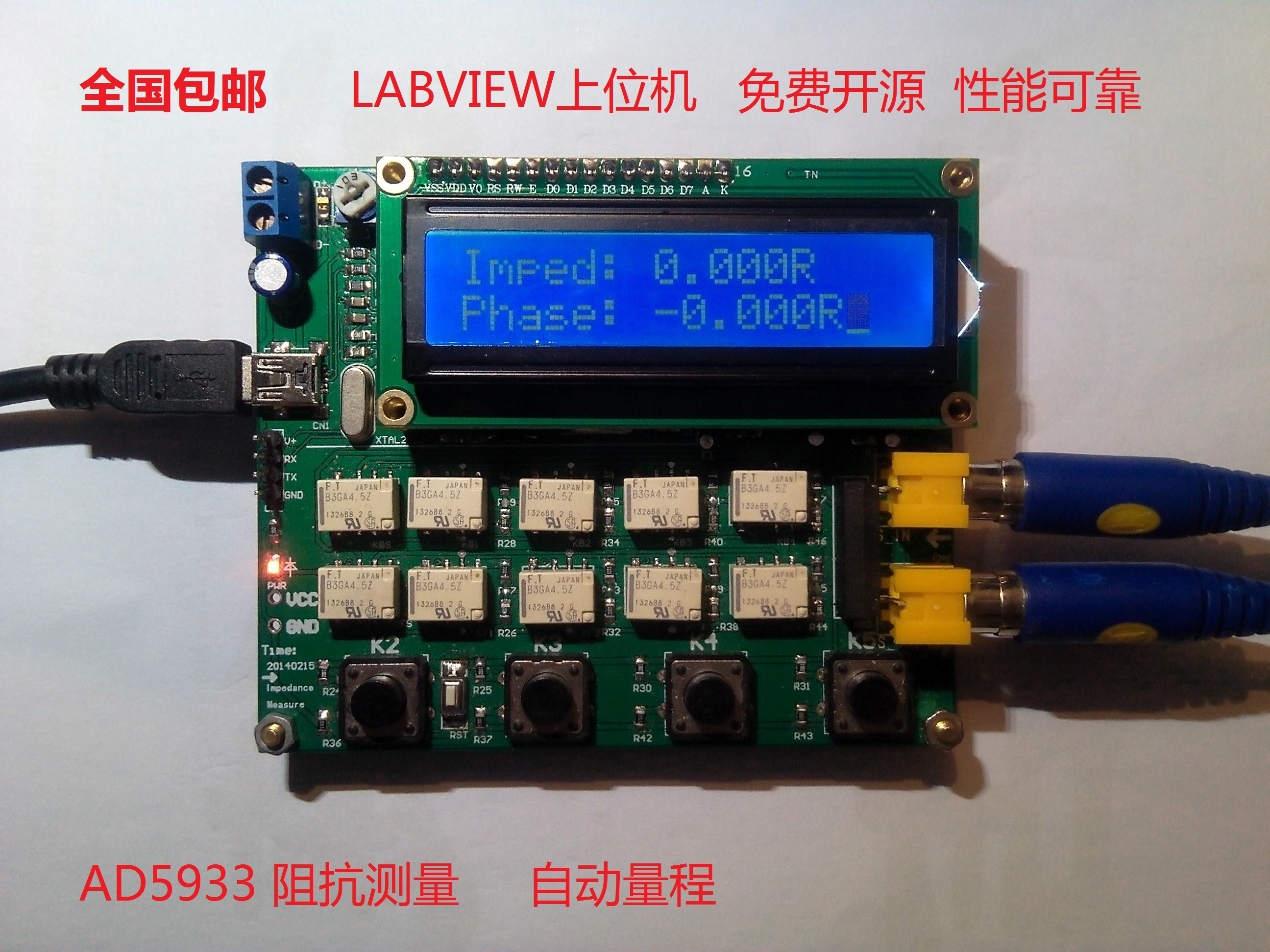 AD5933 impedance measurement, development board evaluation board, Labview host computer, singlechip control, MCU based on 51 of the almighty wireless development board nrf905 cc1100 si4432 wireless evaluation board