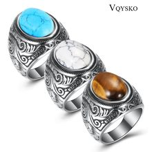 Wholesale Retro jewelry titanium steel inlaid three colors onyx ring men domineering Opal ring(China)