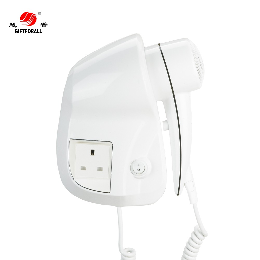 GIFTFORALL Hairdryer Professional Styling Powerful Wall Mounted Portable hot and cold windHotel Bathroom Home Hair Dryer D139-C