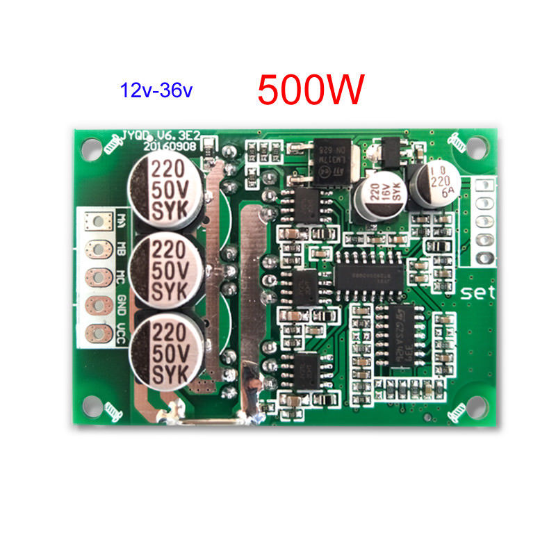 V6.3E2 DC Brushless Motor Drive Control Board Without Hall 12V 24V 36V 500W BLDCV6.3E2 DC Brushless Motor Drive Control Board Without Hall 12V 24V 36V 500W BLDC