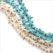 38pcs/Strand 13*13mm White Starfish Turquoise Beads Loose Spacer Beads fit DIY Charm Bracelet Necklace Jewelry Making Z421 цены