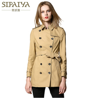 Hitz British Double Breasted Cotton Coat Lapel Girls Long Slim Slim High End Women S Shenzhen