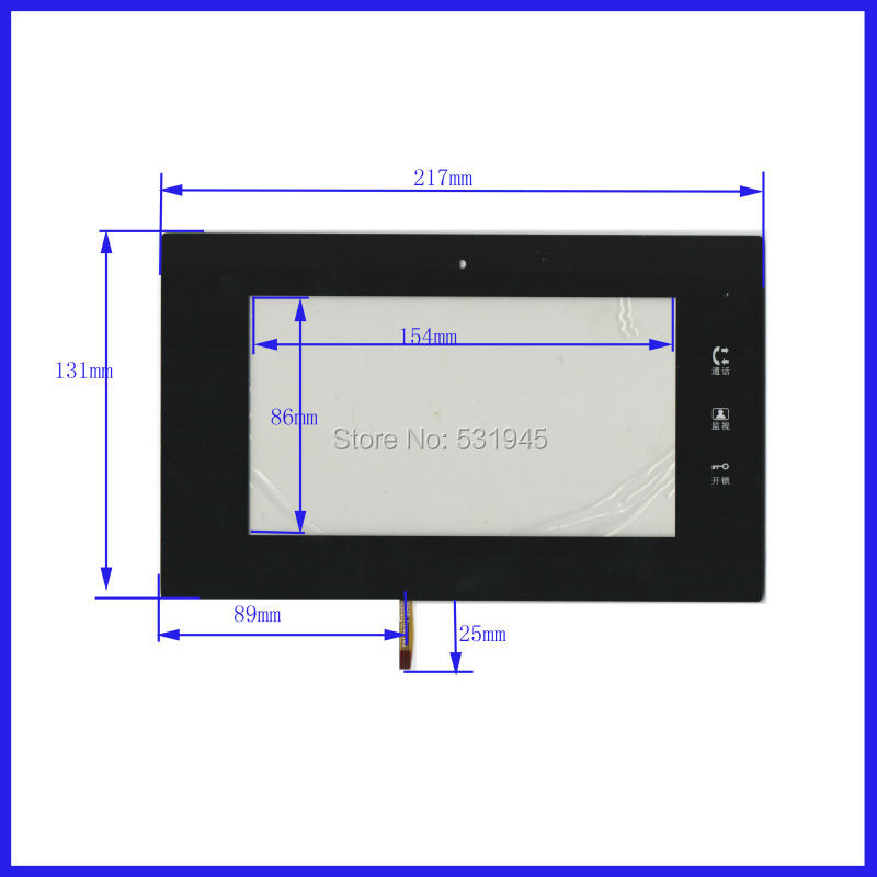 NEW 8 Inch Touch Screen 207*134 for industry applications 207mm*134mm for GPS GLASS FOR SAFEHOUS