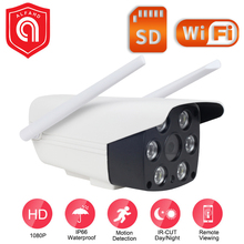 IP Camera WiFi 1080P Wireless Wired HD Waterproof Surveillance Outdoor Security Night Vision