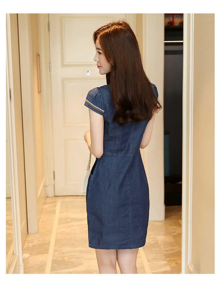 Платье в ковбойском стиле комплект одежды из 2018 новые летние корейские свободные милые однотонные синие джинсы платья мини вечерние платье женская одежда плюс Размеры A107