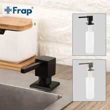 Frap Square Soap Dispensers Kitchen Deck Mounted Pump Soap Dispensers for Kitchen Built In Counter Top Dispenser Black Y35030/ 1