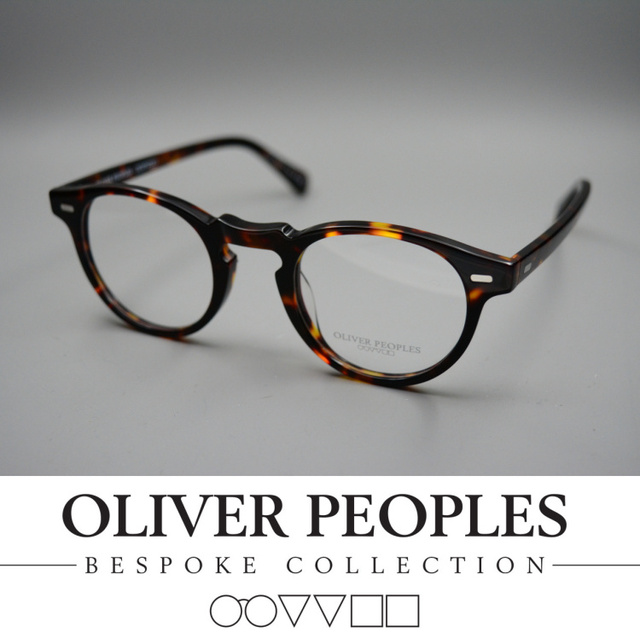 f1cf41a1a79 47MM !!! oliver peoples vintage eyeglasses frames glasses frames for women  OV5186 Gregory Peck reading glasses men FREE SHIPPING