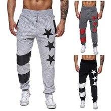 Мужские спортивные штаны с принтом, повседневные полосатые Лоскутные джоггеры, модные уличные штаны в стиле хип-хоп, мужские спортивные штаны, Pantalon Homme
