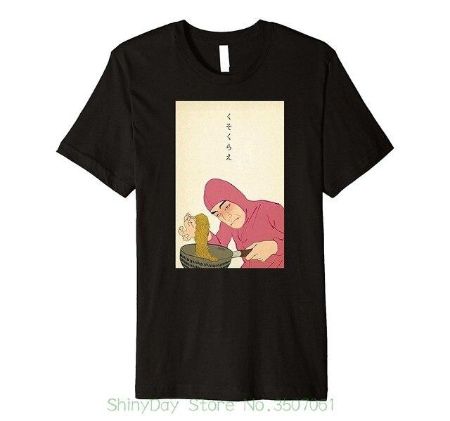 מתנת חולצה יותר גודל וצבעים ראמן אמנות העץ מוזר Man יפן אסתטי Vaporwave אוטאקו