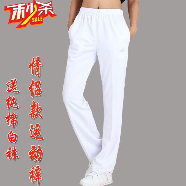 Lovers design white sports pants female trousers south korean silk ...
