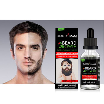 New Beauty Image Beard Growth Repair and Activation Accelerate Hair Regeneration Fluid Gentle Maintenance Of Essential Oils Essential Oil