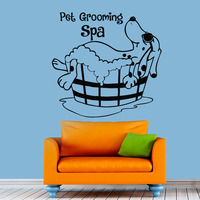 Free Shipping Dog Bathing Wall Stickers Pet Grooming Spa Home Decor Vinyl Removable Wall Decals Kids