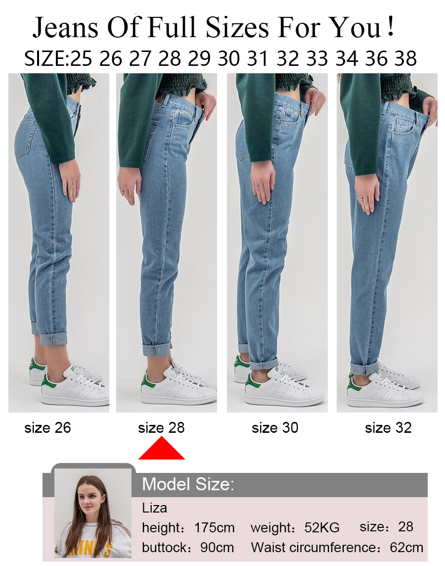 High Waist Push Up Large Size Ladies Jeans 17