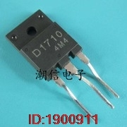D1710 2SD1710  TO-3PF In Stock