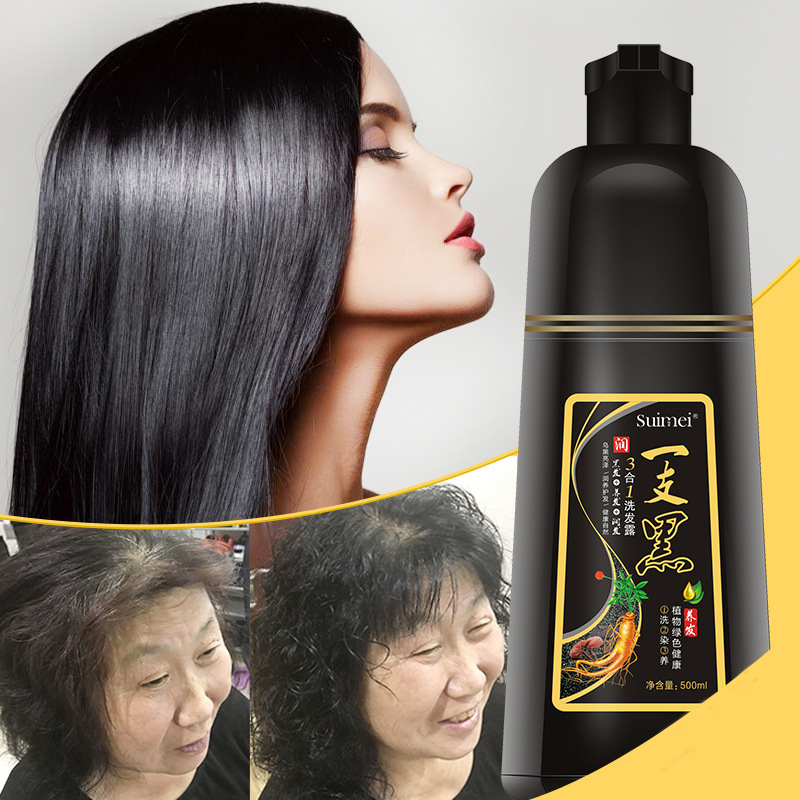 SUIMEI Brand 500ML Extract Organic Ginseng Permanent Black Hair Shampoo No Side Effect Fast Black Hair Dye Anti White Hair image