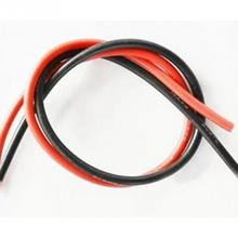 2M AWG Soft Silicone High Temperature Resistance Flexible Wire Cable 12-20 (1 Meter Red + 1 Black) for RC Toys