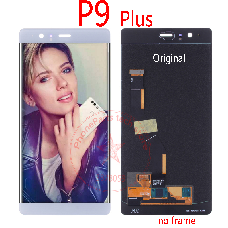 For huawei P9 plus lcd display touch screen Digitizer Assembly for P9plus VIE-AL10 with original qualityFor huawei P9 plus lcd display touch screen Digitizer Assembly for P9plus VIE-AL10 with original quality