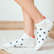 New Arrival Women Men Socks Casual Work Heart-shaped Cotton Socks Lovely Fashion Sock Comfortable Meias Exquisite Socquette Soxs(China)