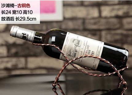 O Roselif Creative Handmade Guqin Beach Chair Portable Iron Wine Rack Holder In Racks From Home Garden On Aliexpress Alibaba Group