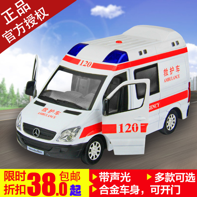 Children S Toy Car Model Alloy Back 110 Mercedes Benz 120 Ambulance