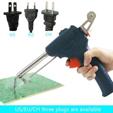 High quality manual soldering tin gun Handheld 60W iron US plug/ EU plug /CH