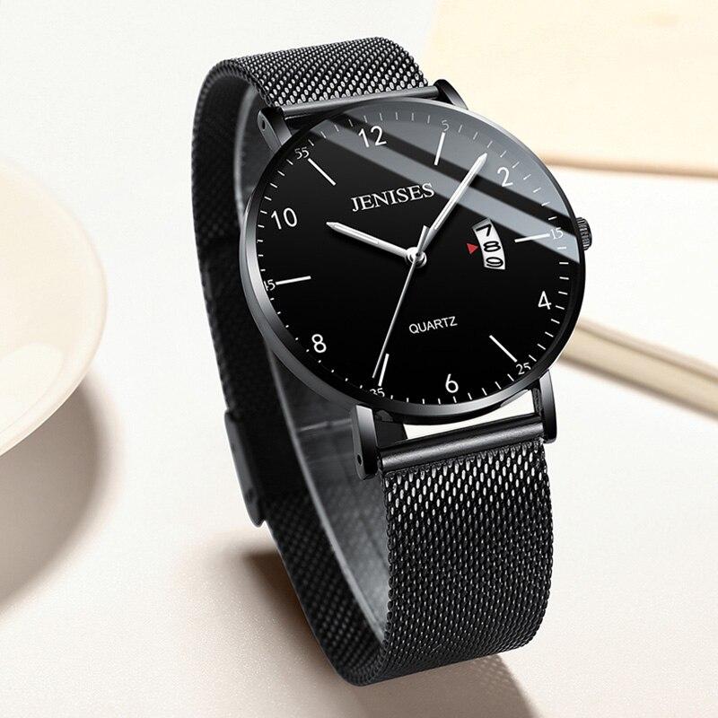 Часы Jenises  8012_1