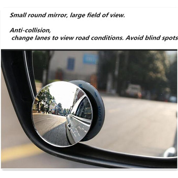 2pcs Car Mirror Auto 360 Wide Angle Round FOR corolla 2017 bmw e90 mazda cx-5 2018 golf 7 gti seat ibiza fr FOR honda accord image