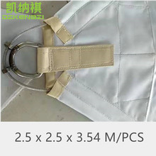 2.5 x 3.54 M Heavy duty Sun Shade Sail Arc edge with cable at & reinforcement patch strengthening belt corner