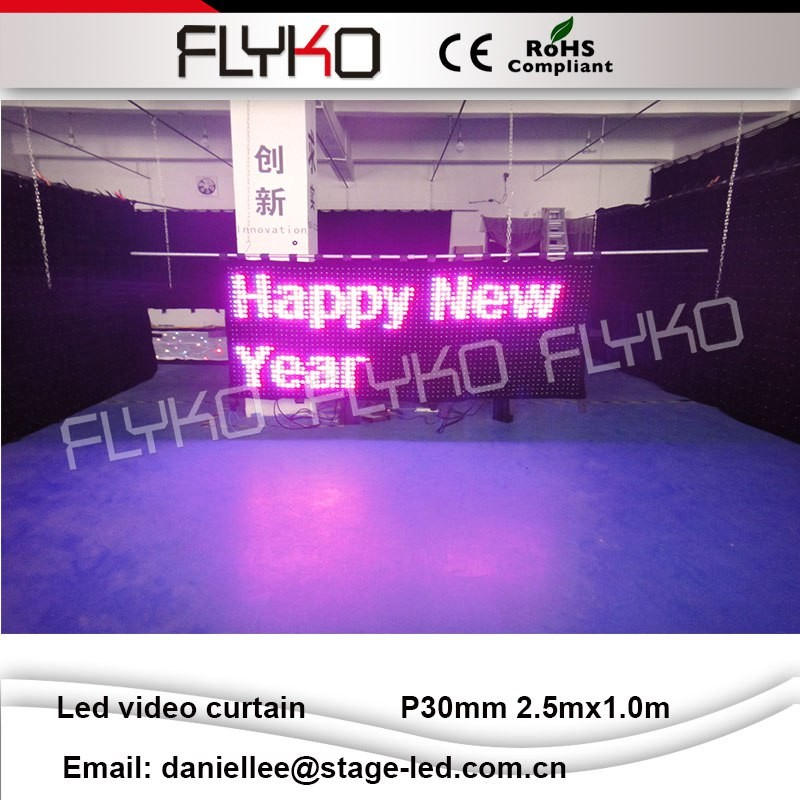 LED video curtain42