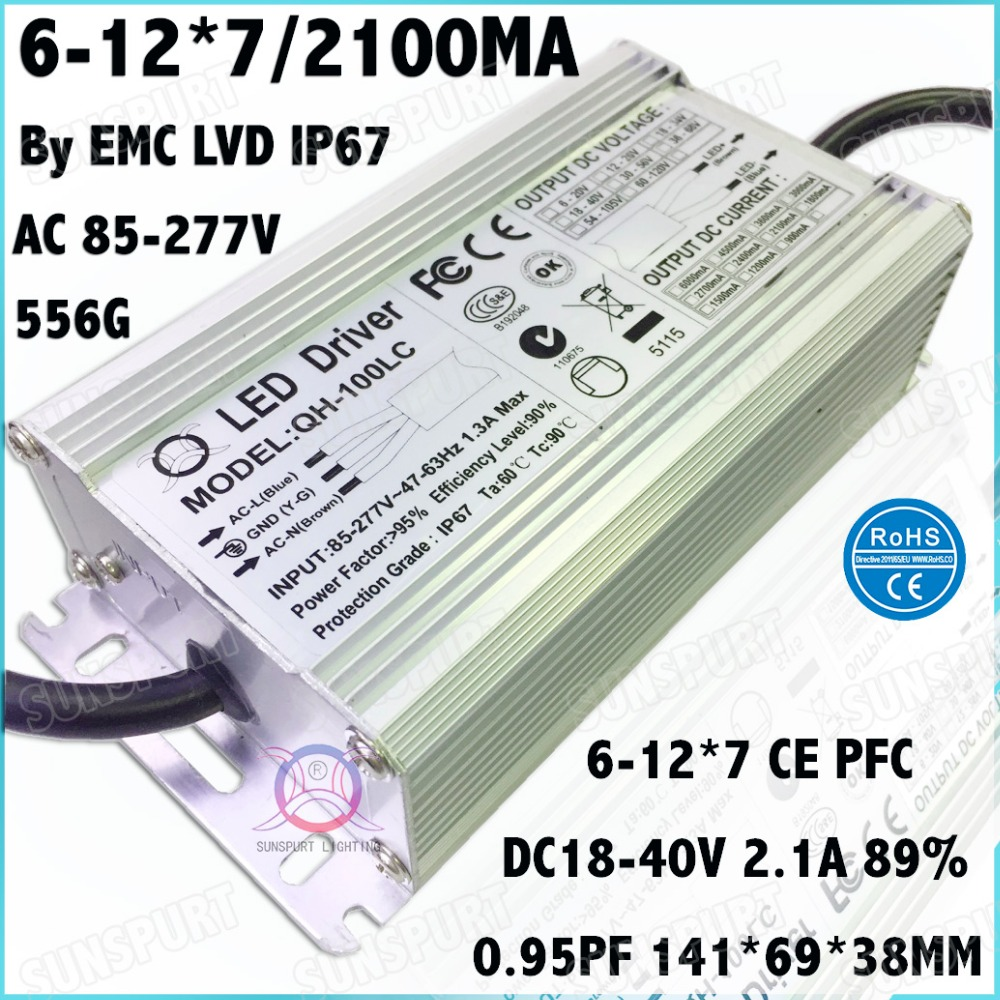 2 Pcs By EMC LVD IP67 100W AC85-277V LED Driver 6-12Cx7B 2100mA DC18-40V Constant Current LED Power For Spotlights Free Shipping