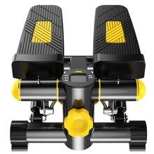 Многофункциональные мини беговые дорожки оборудованные тихие домашние педали для похудения фитнес-оборудование Steppers беговые машины спортивные