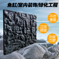 3D Foam Fish Tank Background Rock Landscaping Aquarium Stone Decorative Board Decor Decoration Aquarium Ornament
